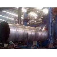 China Q235B Q345B Welded Hollow Steel Pipe , Large Diameter And Wall Thickness Round Water Pipe wholesale