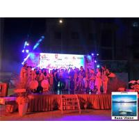 China Lightweight P3.91 Stage Rental LED Display HD Pixel Pitch With Vivid Display Effect wholesale