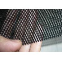 China Black Powder Coated Aluminum Expanded Security Screen on sale