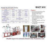 China Vinot Double Layer Co-Extrusion Stretch Film Machine with Output 80-150kg/h For Furniture Packing 500 - 1000 mm SLW-100 wholesale