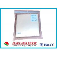 China Disposable Cleansing Dry Disposable Wipes wholesale
