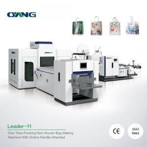 China PP Cloth Bags Manufacturing Machines , Automatic Bag Making Machine 50-70 Pcs/Min wholesale