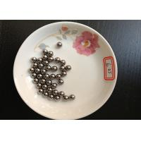 Buy cheap Φ6.35 High Polished Mini Hardened Steel Balls 1/4'' Grinding Balls from wholesalers