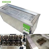 Buy cheap Chips Bearings Steel And Aluminium Alloy Maintenance Parts Ultrasonic Cleaner from wholesalers