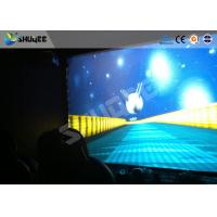 China 4D Cinema System with snow rain motion chair with spray air / water to face wholesale