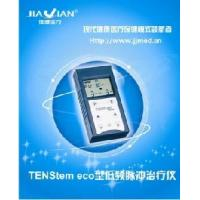 China Well-Received Tens Tem Eco Work with Electode Pad wholesale