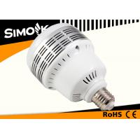 China E27 4500LM Photography Light Bulbs / lamp 5500K White Color Fan - cooled lamp wholesale