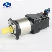 China Nema 34 Stepper Motor With Planetary Gearbox Reducer High Precision Gearbox low noisy for CNC machine on sale