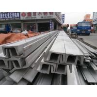 Buy cheap 304 Stainless Steel Channel Bar U Channel for Construction HairLine Polished from wholesalers