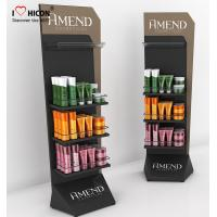 China Promotion Design Cosmetic Display Stand Beauty Salon Cosmetic Gondola Display wholesale