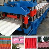 China Hydraulic Pressing Roof Color Steel Tile Roll Forming Machine in Blue wholesale