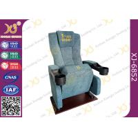 China Ergonomic Headrest Cinema Theater Chairs With Pushing Back And Soft Seat wholesale