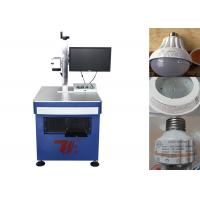 China Permanent Laser Printing Machine For Led Bulb Logo , Laser Logo Printing Machine wholesale