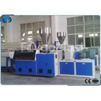 China Electric Conduit PVC Double Pipe Making Machine Twin Screw Extruder 250kg per hour wholesale