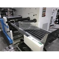 China Plus Roll To Roll Film Label Adhesive Label IML Die Cutting Machine With Collecting Conveyor wholesale