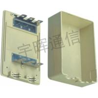 China Fiber Optic Distribution Cabinet for FTTH Project in Commercial Applications YH00 wholesale
