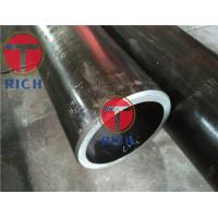 Buy cheap 34CrMo4 Precision Steel Tube Gas And Hydraulic Cylinder ISO 9001 Approved from wholesalers