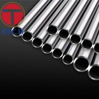 China TORICH GB/T 18704 Stainless Steel Clad Pipes For Structural Purposes wholesale