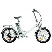 China Foldable Electric Assist Commuter Bike F / R V - BRAKE  For Adults wholesale