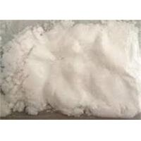 Wholesale 99.7% Purity Sodium 4 Hydroxybenzoate White Powder CAS 114-63-6 Packaging In Foil Bag from china suppliers