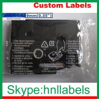 China Black on Blue Label Tape Compatible for Brother TZ-521 TZe-521 0.35 for P-Touch 8m wholesale