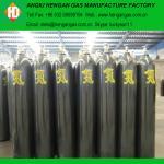 China 40l / 50l nitrogen gas price wholesale