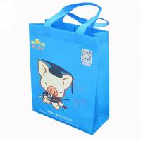 Wholesale custom recycle non woven fabric polypropylene shopping bags wholesale supplier from china suppliers