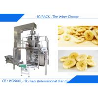 China Banana Chips Packing Machine , 100g To 500g Back Seal Automatic Food Packing Machine on sale