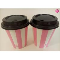 China Disposable Food Grade 8oz Beverage Drink Cold Paper Cups Double PE Coated Cup wholesale