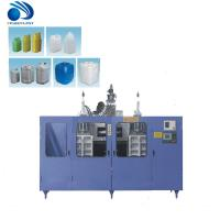 Quality Double Station HDPE / LDPE / PP Plastic Blow Molding Machine for sale