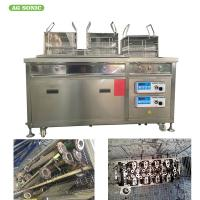 Buy cheap Radiator Heat Exchanger Industry Ultrasonic Cleaning Machine Oil Filtration from wholesalers