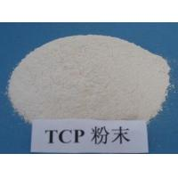 Quality Plant direct price from China great qualtiy Tricalcium Phosphate for sale