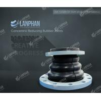 Quality Good quality and performance Lanphan Concentric Reducing Rubber Joints for sale