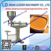 China Peanut packaging machine bean walnuts  butter granule chilly wholesale
