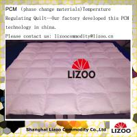 Buy cheap Chinese developed thermo cotton with PCM coating quilt 26 to 30 centigrade from wholesalers