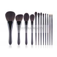 Quality Special Handle Animal Real Hair Makeup Brushes Soft Cosmetics Applicator for sale