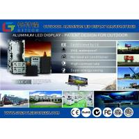 China Aluminum P8 Full Hd Led Panel 7000CD Ultra Thin Outdoor SMD Led Display 3840Hz Refresh and High Gray wholesale