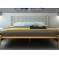 Buy cheap Simple modern iron bed 1.5 m 1.8 m double bed 1.2 m single bed iron bed metal from wholesalers