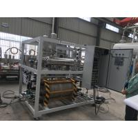 Buy cheap Hydrogen Gas Generator/Hydrogen Generation Plant With Capactiy 10Nm3/h from wholesalers