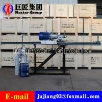 China KHYD110 rock electric drill 5.5KW rock electric drill wholesale