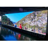 China P9.375 Out door flexible led display panels Black Module 1/8 Drive mode wholesale