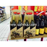Quality Walmart Cardboard 4 bottles Wine Display Boxes for sale