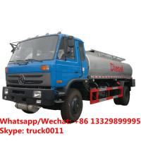 China Dongfeng 4*2 LHD12m3 heavy oil tanker truck price low oil tanker truck capacity 3000 gallon used oil tank truck for sale wholesale