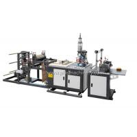 China Fully Automatic High frequency Plastic PVC bag machine wholesale