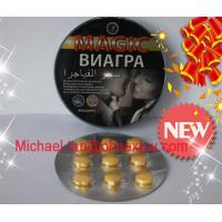 Wholesale 9 Tablets Magic Sexual Enhancement Products , Naturally Herbal Male Enhancement Supplement from china suppliers