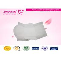 China 100% pure cotton Disposable Sanitary Napkins Nonfluorescence Formaldehyde Free Type wholesale