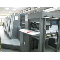 China China professional 3d lenticular printing training lenticular technology for inkjet printer and offset printing printer wholesale