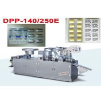 Quality Pill Alu Alu Blister Packing Machine Capsule And Tabelts Use for sale
