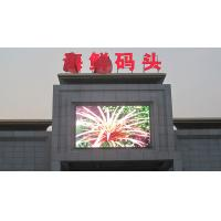 China Energy Saving P8 Outdoor Advertising Billboards , LED Picture Display wholesale