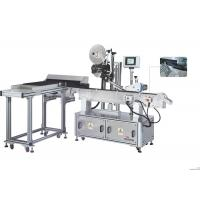 Little Round Bottle Sticker Labeling Machine For Pharmaceuticals Industry